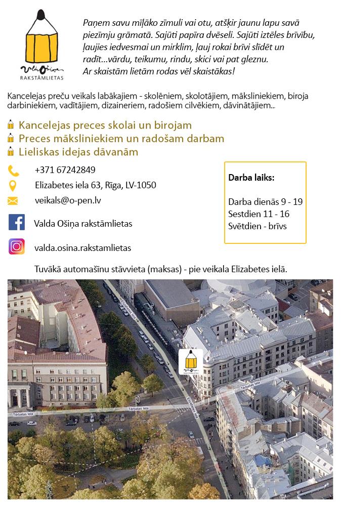 Veikals - Valda Ošiņa rakstāmlietas